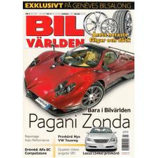 Bilvärlden 2007 nr5