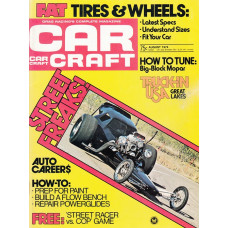 CarCraft 1974 nr8