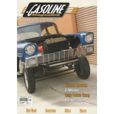 Gasoline 2007 nr1
