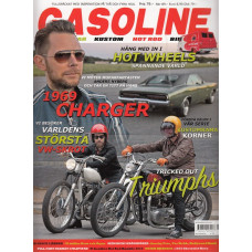 Gasoline 2014 nr1