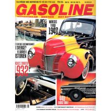 Gasoline 2019 nr5