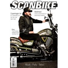 ScanBike 2012 nr1